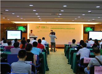 中国慈展会公益慈善资源对接平台上线