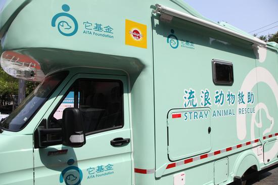 全国第一辆公益性流浪动物救护车正式交付使用