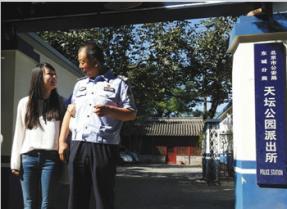 """弃婴22年后回国寻亲重逢天坛""""警察爸爸"""""""