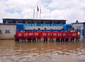 抗洪一线,青年志愿者用担当抚平风浪