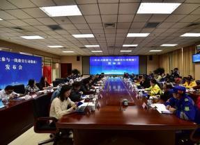 政府指导 民间制定《社会力量参与一线救灾行动指南》