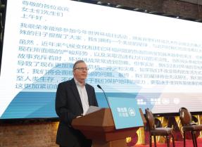战胜塑料污染——世界环境日主题活动在京举行