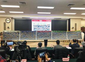 """""""指尖上的环保""""公益活动2018年总结会在京召开"""