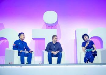 探索推动科技向善 2019 IBM中国论坛在京举行