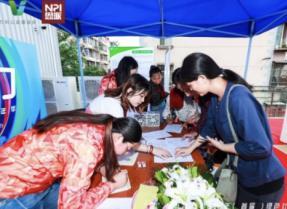 """首届""""象有引力""""绿色社区嘉年华在上海成功举办"""