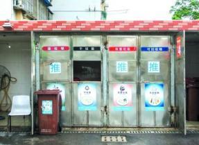 """上海迎""""史上最严""""垃圾分类措施"""