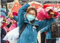 最后一支支援武汉国家医疗队——北京协和医院医疗队返京