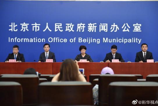 降级!20日起北京市突发公共卫生应急响应级别由二级调整为三级